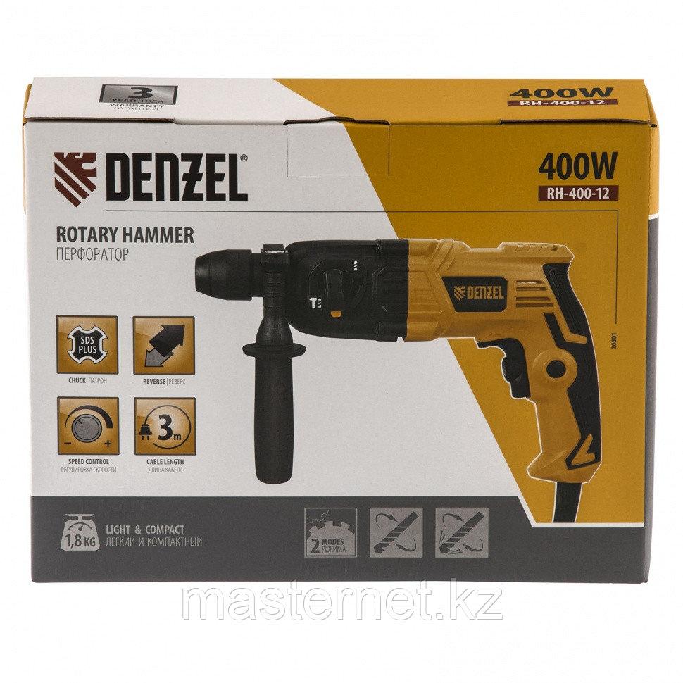 Перфоратор электрический RH-400-12, SDS-plus, 400 Вт, 1,2 Дж, 2 реж.// Denzel - фото 10