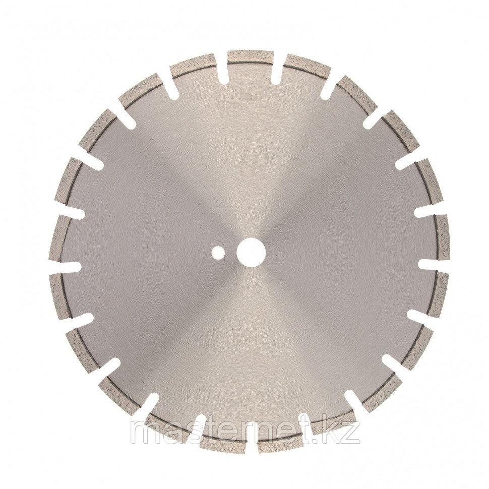 """Диск алмазный ф350 х 25,4 мм, """"Асфальт"""", сухой/мокрый рез, PRO// Matrix - фото 2"""