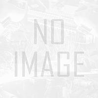 Пульт дистанционного управления, ручной R20, 5м (6185419)