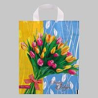 Пакет ' Солнечные тюльпаны', полиэтиленовый с петлевой ручкой, 28x34 см, 60 мкм (комплект из 25 шт.)