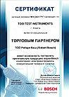 Термометр инфракрасный (пирометр) Bosch PTD1 (-10°С + 200°С) . Внесён в реестр РК, фото 4
