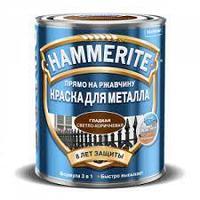 Краска Hammerite ГЛАДКАЯ Коричневая 2,5л