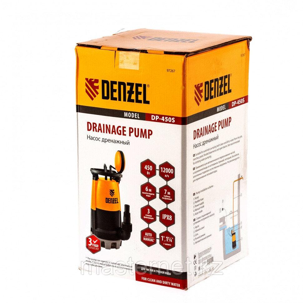 Дренажный насос для чистой и грязной воды DP-450S, 450 Вт, напор 6 м, 12000 л/ч// Denzel - фото 10