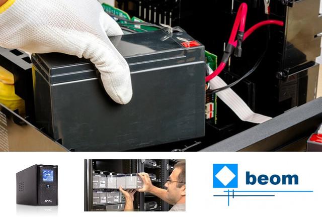 Диагностика ИБП и замена аккумуляторов в Алматы | UPS