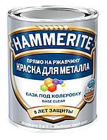 Краска Hammerite Гладкая База под колеровку белая 2,5л