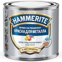 Краска Hammerite Гладкая База под колеровку бесцветная 2,35л