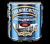 Краска Hammerite Гладкая RAL 6005 Зеленый мох 2,5л