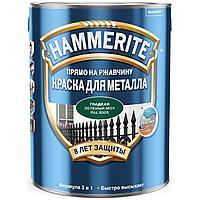 Краска Hammerite Гладкая RAL 6005 Зеленый мох 0,5л