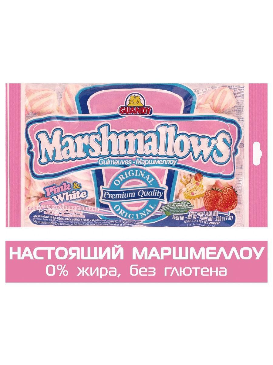 Маршмеллоу Guandy Спиральки клубнично-ванильный 200гр (20шт-упак)