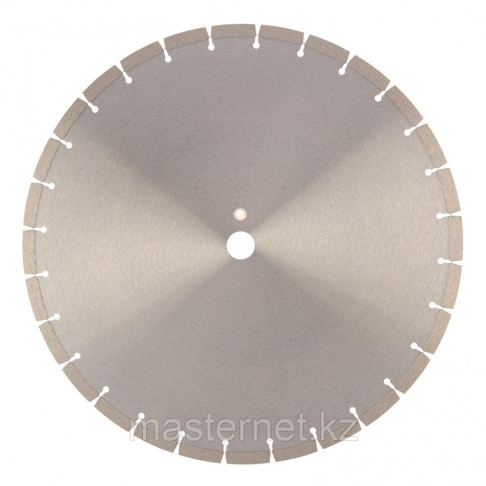 "Диск алмазный ф400 х 25,4 мм, ""Бетон"",сухой/мокрый рез// Сибртех - фото 2"
