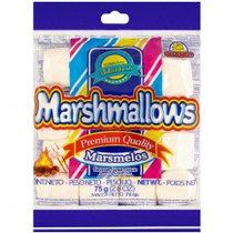 Маршмеллоу Guandy классик белый ванильный 75гр (50шт-упак)