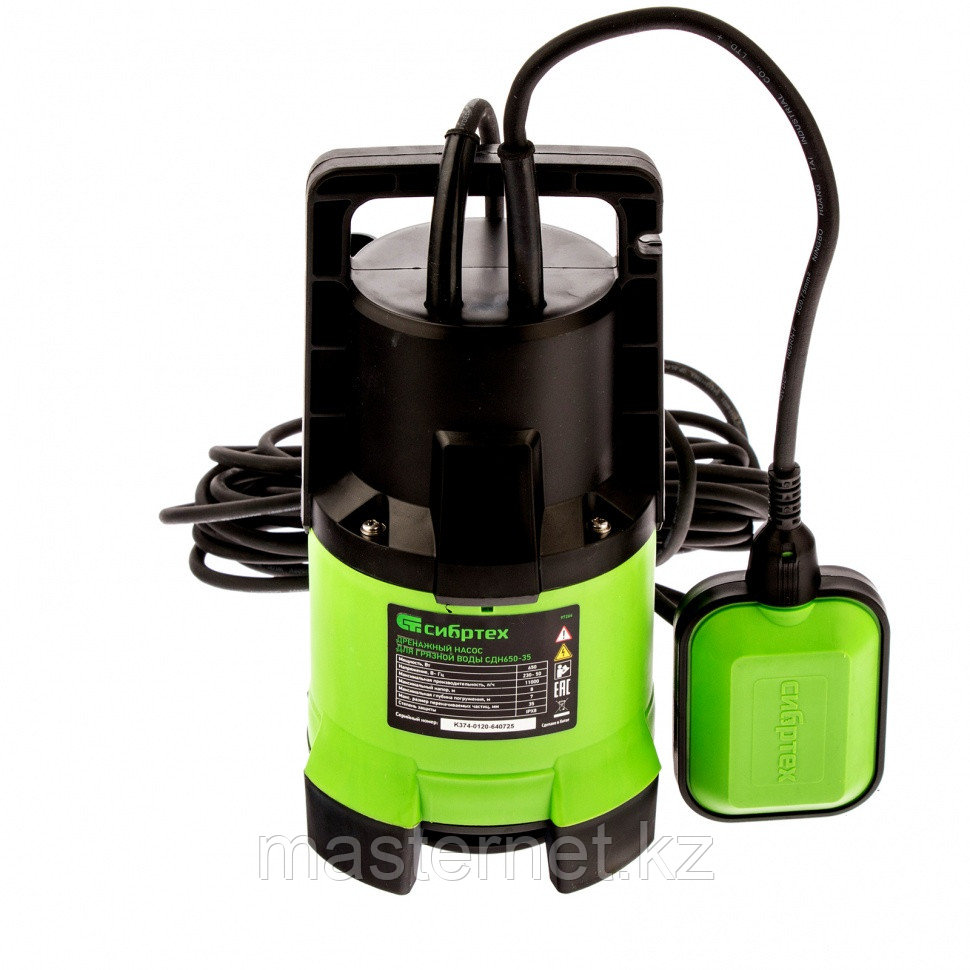 Дренажный насос для грязной воды СДН650-35, 650 Вт, напор 8 м, 11000 л/ч// Сибртех - фото 2
