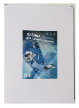 Пленка для ламинирования А4,125 мик