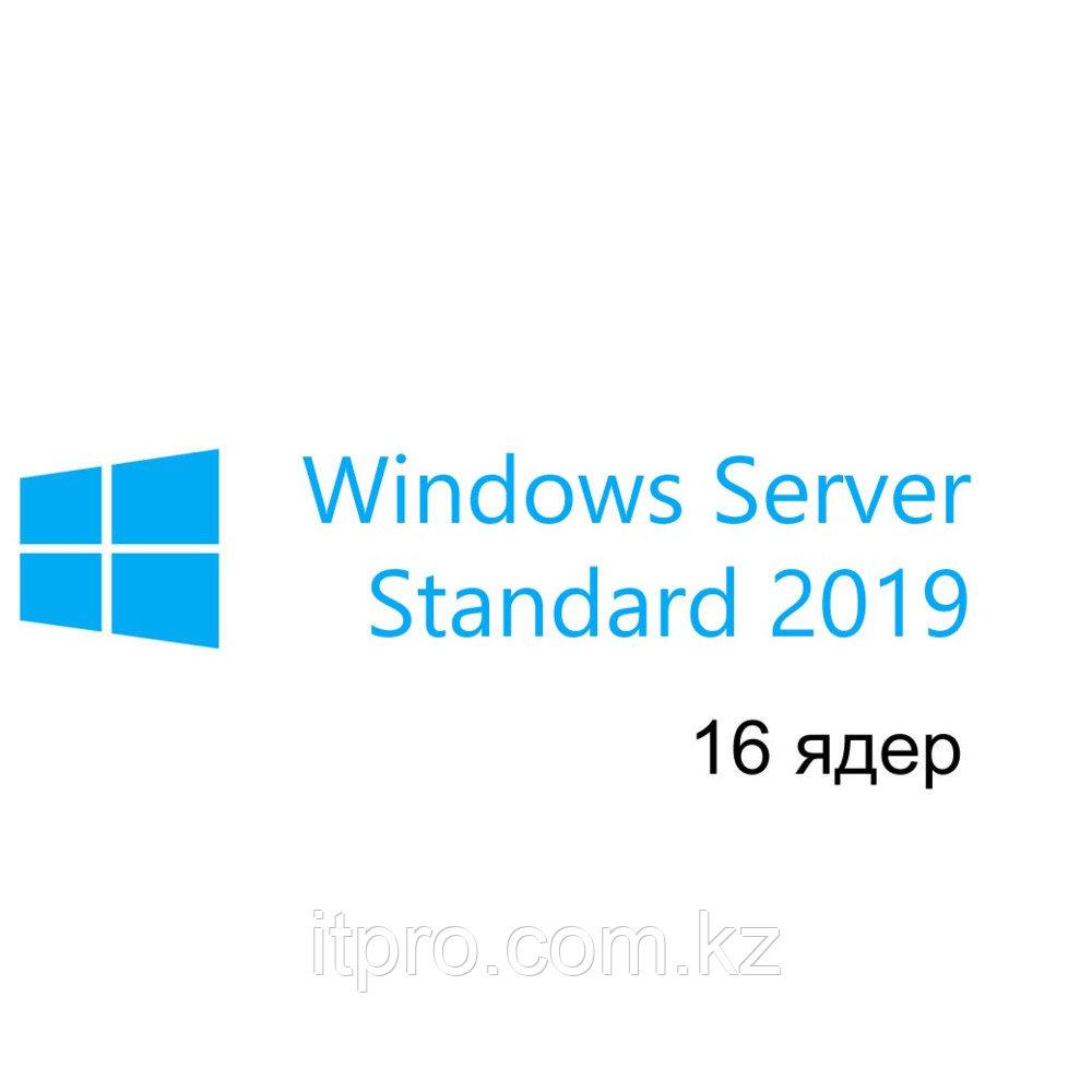 Операционная система Microsoft Windows Server Standard 2019 64Bit Russian 1pk DSP OEI 16 Ядер P73-07797