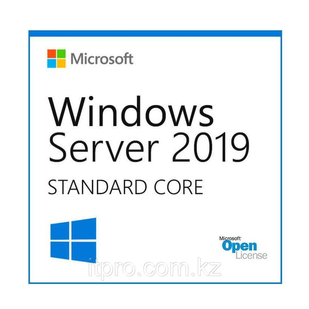 Операционная система Microsoft MS WinSvrSTDCore 2019 SNGL OLP 2Lic NL CoreLic 9EM-00653 (Windows Server 2019)