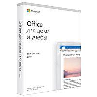 Офисный пакет Microsoft MS Office Home and Student 2019 79G-05206