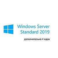 Операционная система Microsoft Windows Svr Std 2019 Russian 1pkDSP OEI 4Cr NoMedia/NoKey(POSOnly)AddLi
