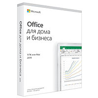 Офисный пакет Microsoft MS Office Home and Business 2019 T5D-03362