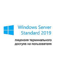 Операционная система Microsoft WinRmtDsktpSrvcsCAL 2019 SNGL OLP NL UsrCAL 6VC-03748 (Windows Server 2019)