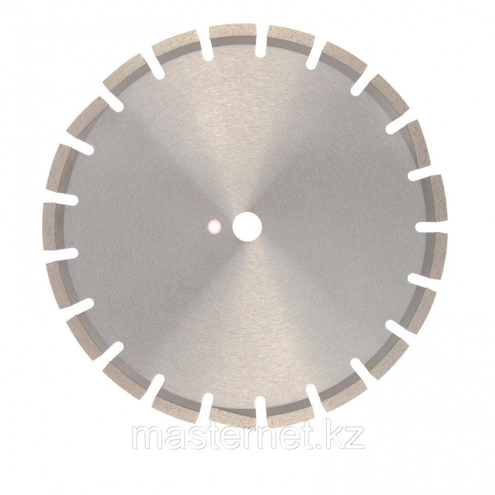 """Диск алмазный ф350 х 25,4 мм, """"Асфальт"""", сухой/мокрый рез// Сибртех - фото 4"""
