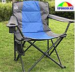 Кресло складное Camp Master, фото 2
