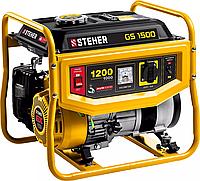 Бензиновый генератор STEHER, 1/1.2 кВт, однофазный, асинхронный, бесщеточный (GS-1500)