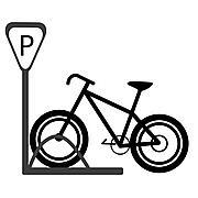 Велопарковка на 7 мест
