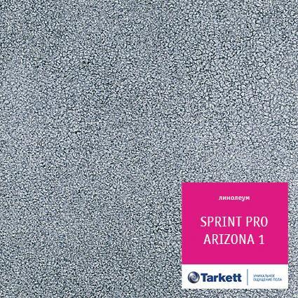 Полукоммерческий линолеум SPRINT PRO - Arizona 1