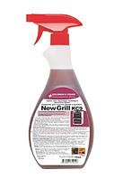 Профессиональное средство для мытья печей и грилей New Grill KC 9