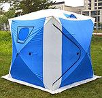 Палатка куб для зимней рыбалки  1620, фото 2