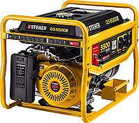 Бензиновый генератор STEHER (Штехер), 5/5,5 кВт, однофазный, синхронный, щеточный, с электростартером