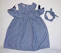 Платье полосатое бело-синее 2в1 с повязкой на голову размер 4-5 лет