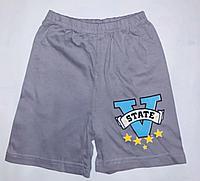 Шорты трикотажные серые V-state (7-8 лет)