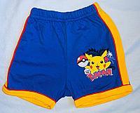 Шорты трикотажные сине-желтые Покемоны (6-7 лет)