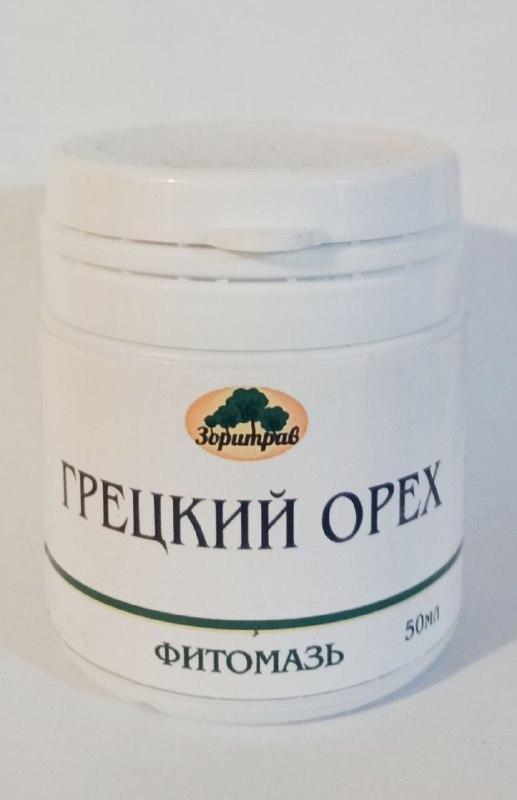 Мазь Грецкий орех, Зори трав, 50мл