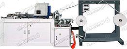 R-BAG 190A автоматическая машина для изготовления и вклейки ручек для бумажных пакетов из круглой веревки