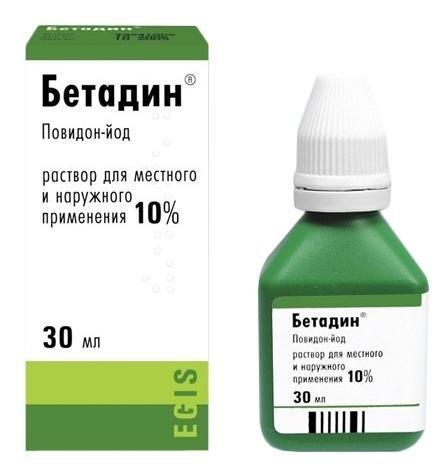 Бетадин 10% 30 мл раствор