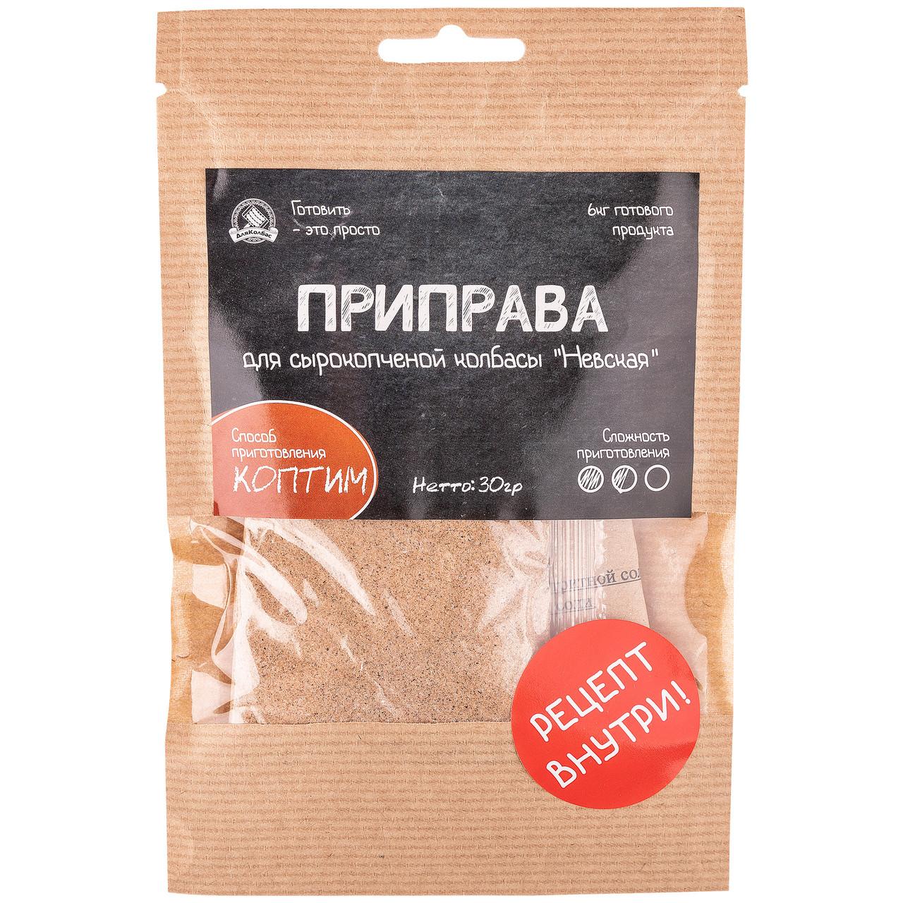 """Приправа для сырокопченой колбасы """"Невская"""""""