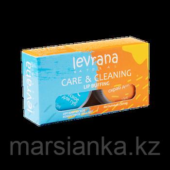 Набор для губ, скраб и органическое масло (levrana)