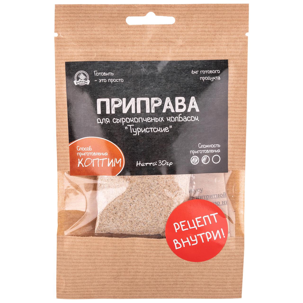 """Приправа для сырокопченых колбасок """"Туристские"""""""