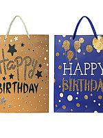 Пакет бумажный подарочный Happy birthday