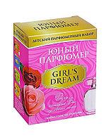 Набор Юный Парфюмер 326 Girl`s Dream в/к