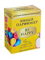Набор Юный Парфюмер 330 Be Happy