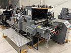 Высечка Heidelberg SBG 56×77, полностью восстановлена в 2016г., как новая, фото 9