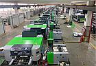 R-BAG 190S полуавтоматическая машина для изготовления ручек для бумажных пакетов из круглой веревки, фото 3
