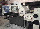 Высечка с тиснением автомат YAWA TYM 780A, 2007г, фото 5