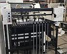 Высечка с тиснением автомат YAWA TYM 780A, 2007г, фото 6