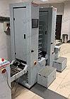 Брошюровальная линия HORIZON VAC-100am, SPF-200a, HP-200a, FC-200a, ST-40, пробег 3,65 млн, фото 4