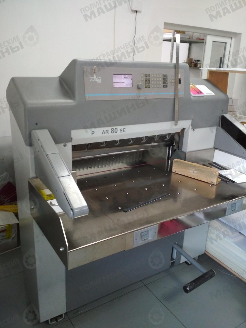 Резак POLAR 80SE, 2007г - компактный резак для цифровой типографии