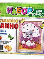 Набор для творчества Панно стразами объёмное ОПС-0011 Собачка